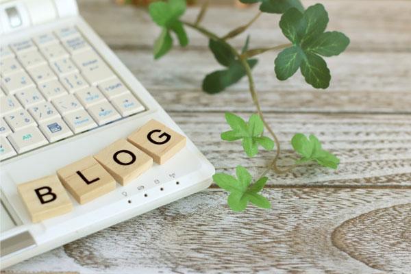 工務店のブログ集客